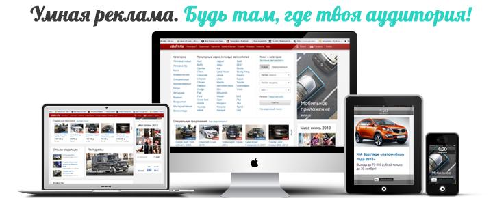 Агентство продвижения сайтов
